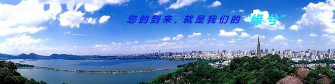 海王星娱乐网站欢迎您的到来.jpg